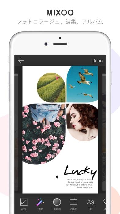 Mixoo - 写真コラージュ、レイアウト写真編集スクリーンショット1