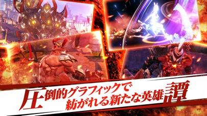HIT - ヒット(本格アクションRPG) screenshot1
