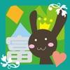 ぷち大富豪 Lite - iPhoneアプリ