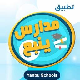 مدارس ينبع