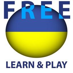 Learn and play Ukrainian