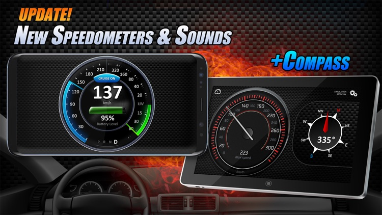 Car's Speedometers & Sounds