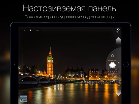 Camera Plus: Frame The Moments Скриншоты9