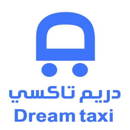 دريم تاكسي تطبيق حجز السيارات