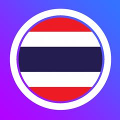 Thailändisch Lernen Grammatik