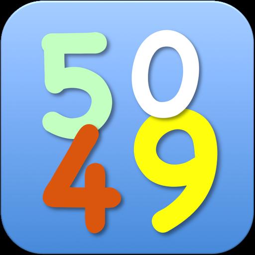 Fun Math Games Deluxe
