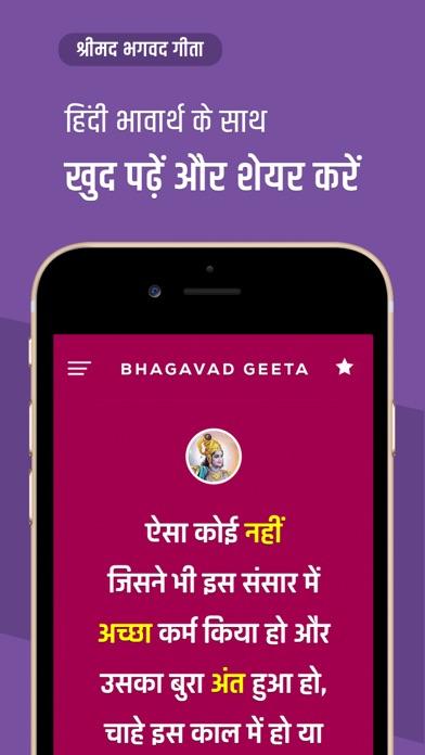 Bhagavad Gita 108 Best Quotes For Life App Mobile Apps Tufnc