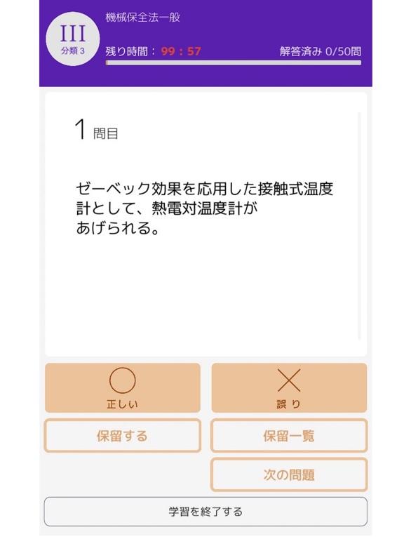https://is4-ssl.mzstatic.com/image/thumb/Purple128/v4/75/a6/2d/75a62dc7-86e0-9e36-9c6d-0ef065db002f/source/576x768bb.jpg