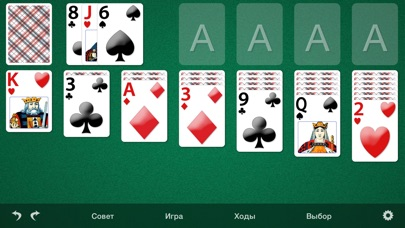 BVS Solitaire Collection Скриншоты4