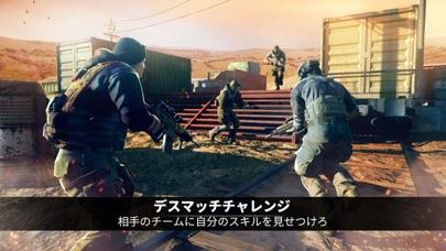 アフターパルス - Elite Army FPS 戦争スクリーンショット1