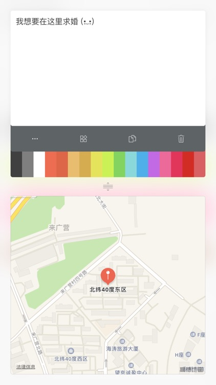 瞬念胶囊 screenshot-6