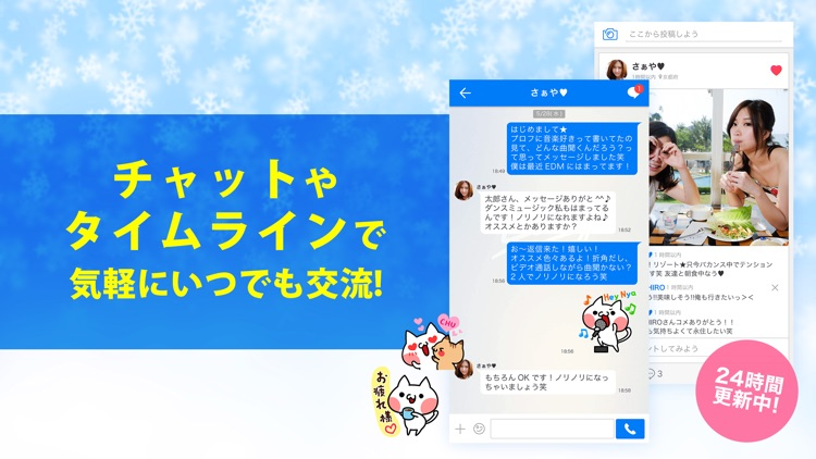 Eazy-ビデオ通話アプリのふたりチャットでおしゃべり! screenshot-3