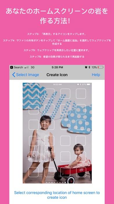 Wallpaper Liberator screenshot1