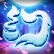 梦幻仙语-重回经典梦幻回合制手游