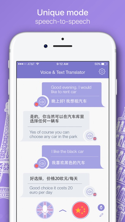 Voice & Text Translator PRO