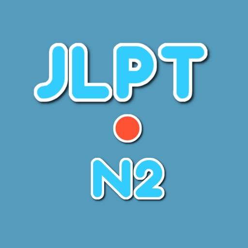 JLPT Vocabularies & Kanjies N2