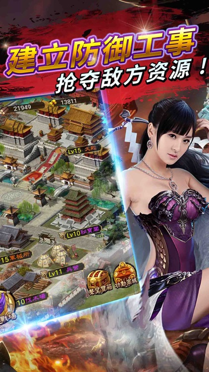 战姬江湖 screenshot-3