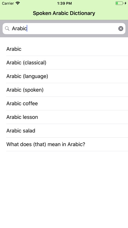 Levantine Arabic Dictionary screenshot-3