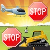 車、トラックやトラクター 幼児や子供のための車の記憶ゲーム