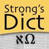 Strongsdict Greek Hebrew Dict