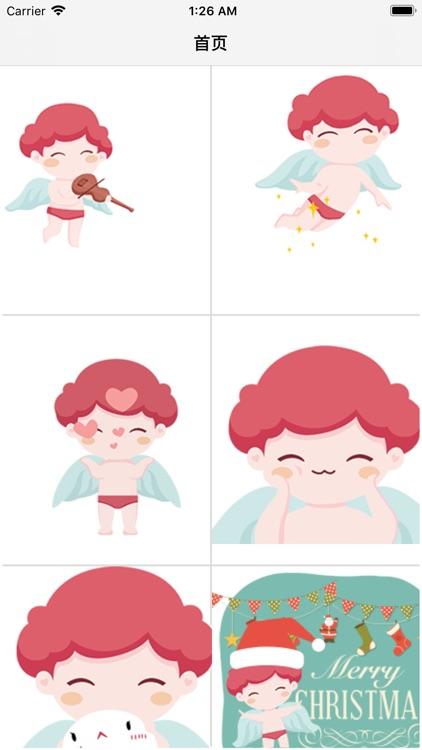 天使宝宝简单-贴纸 screenshot-3