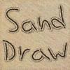 Zand Tekenen - Sand Draw Art