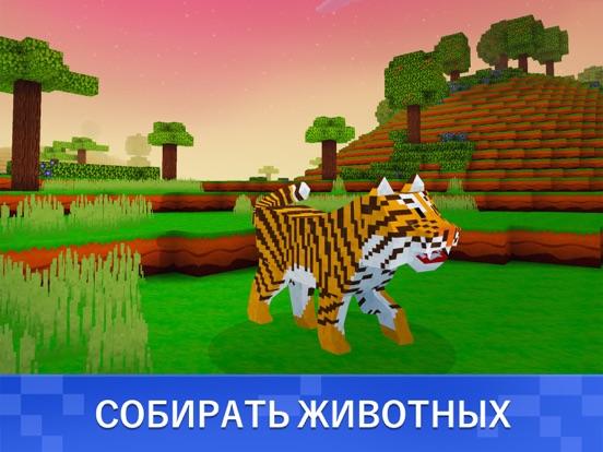 Скачать игру Block Craft 3D: симулятор