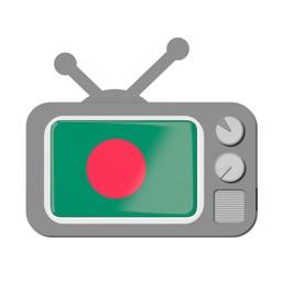 Bangladeshi TV - Bengali TV HD
