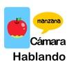 CámHbld - Spanish Talking Cam - iPadアプリ