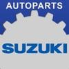 スズキのための部品 Suzuki