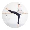 小蕾舞蹈教室