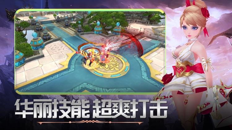 龙魂大陆-英雄觉醒:西方魔幻3D二次元动作手游 screenshot-3