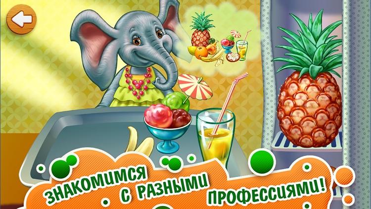 Животные для детей и малышей screenshot-3