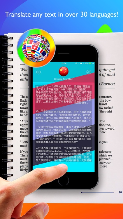 Translator Color Edition
