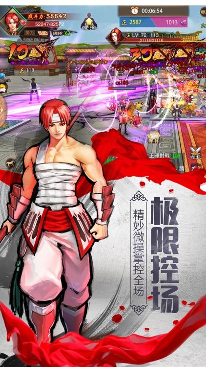 绝世剑侠-史诗级年度热门动作游戏 screenshot-3