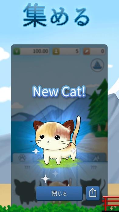 猫島: 猫楽園紹介画像2