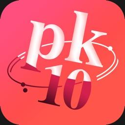 PK10-便捷安全好助手