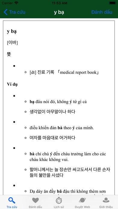 KVEDict - Từ Điển Hàn Việt screenshot two