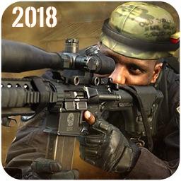 FPS Shooter: Sniper Assassin