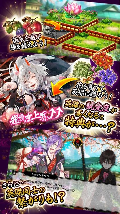 一血卍傑-ONLINE- イッチバンケツ screenshot-5