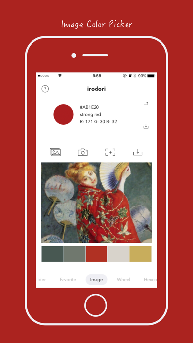 irodori -color schemes-のおすすめ画像2