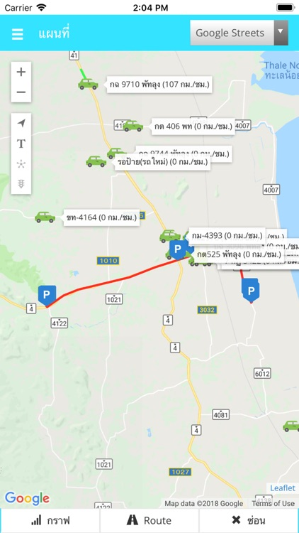 TNSTrack GPS