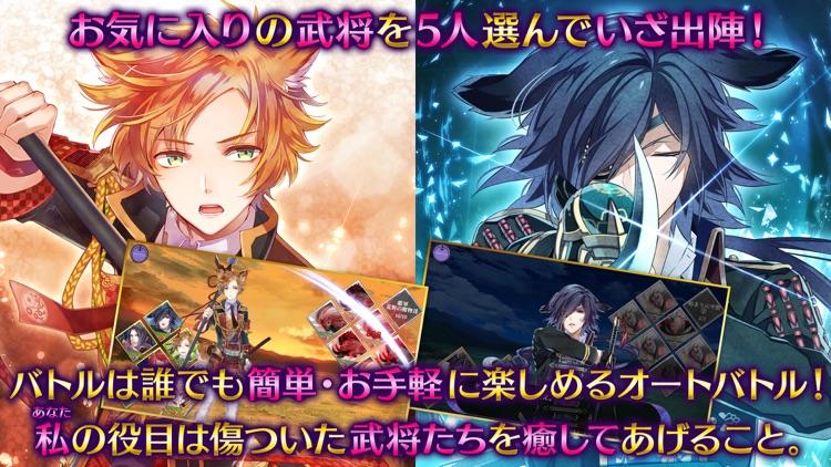 戦刻ナイトブラッド【戦国恋愛ファンタジーゲーム】 screenshot-4