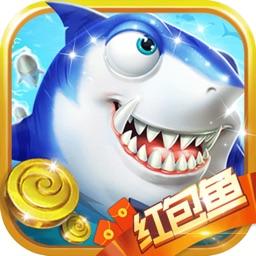 捕鱼多多-电玩捕鱼大师爱玩的欢乐捕鱼游戏