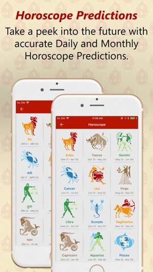 mPanchang on the App Store