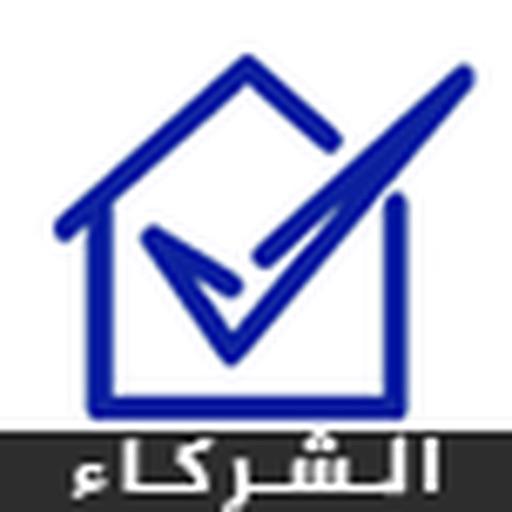 شاليه تايم الشركاء