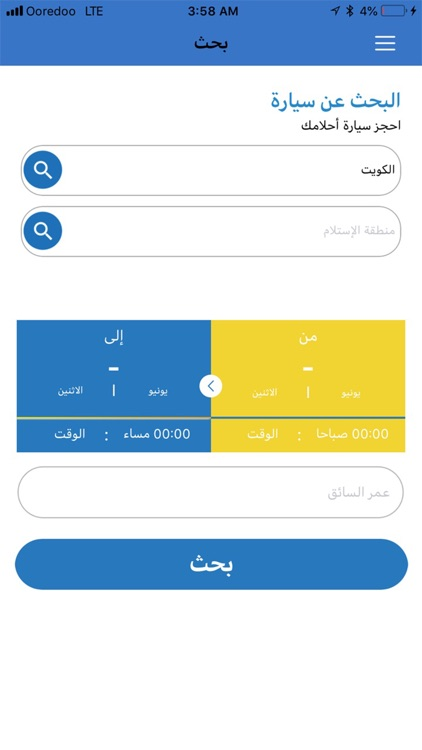 LANK - Car Rental App screenshot-4