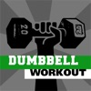 Dumbbell workout HIIT trainer