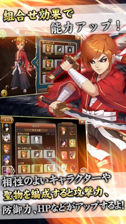 クロノスブレイド screenshot-3