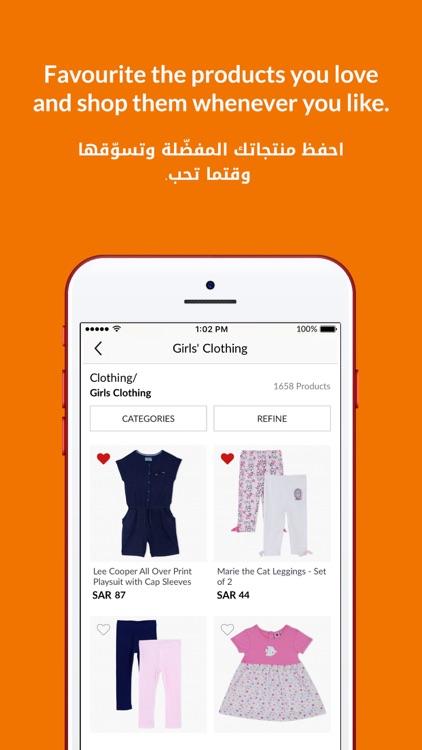 Baby Shop Online - محل الأطفال screenshot-7